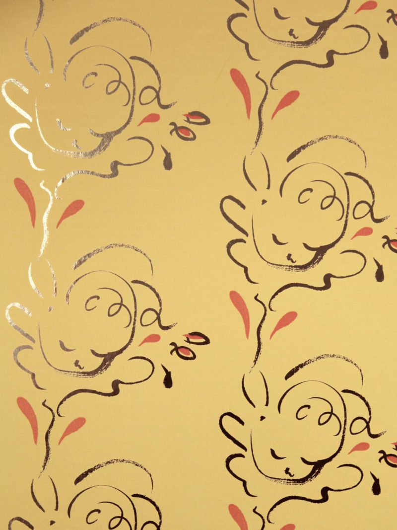 Seraph gold / pavilion yellow wallpaper